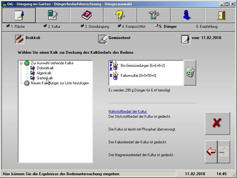 download Технология
